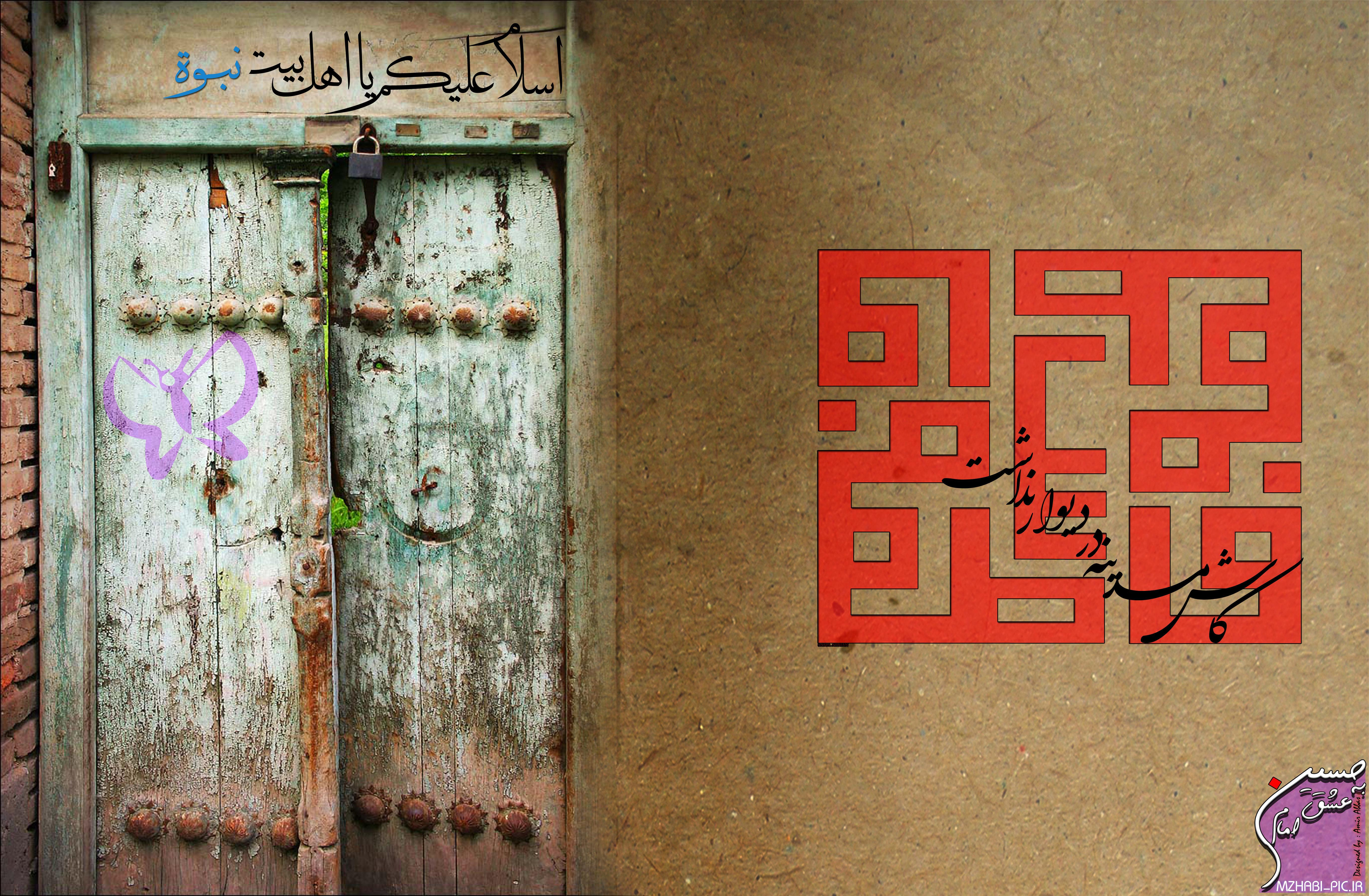 http://omarsetiz.persiangig.com/image/hazratzahra/new_folder/10.JPG